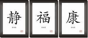 Japanisches Zeichen Für Glück : innere ruhe gl ck gesundheit schriftzeichen china japan schrift zeichen bilder ebay ~ Orissabook.com Haus und Dekorationen