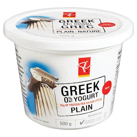 Plain Greek Yogurt Brands