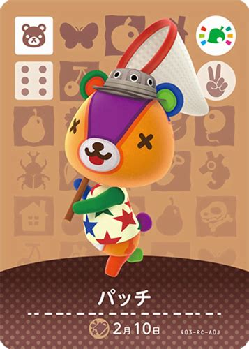berry animal crossing wiki