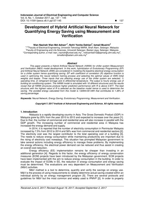 Experimental Results And Uncertainties Of The Engine
