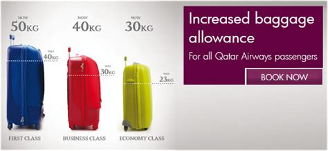 qatar airways ups baggage allowances atc news  prof