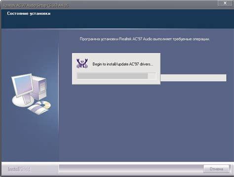 Realtek Ac97 Audio Driver скачать бесплатно  Realtek Ac97