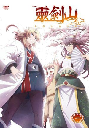 top  chinese anime list  recommendations