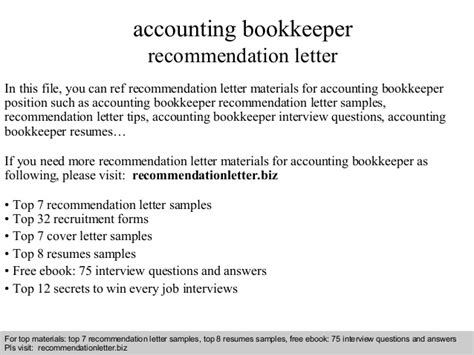 accounting bookkeeper recommendation letter