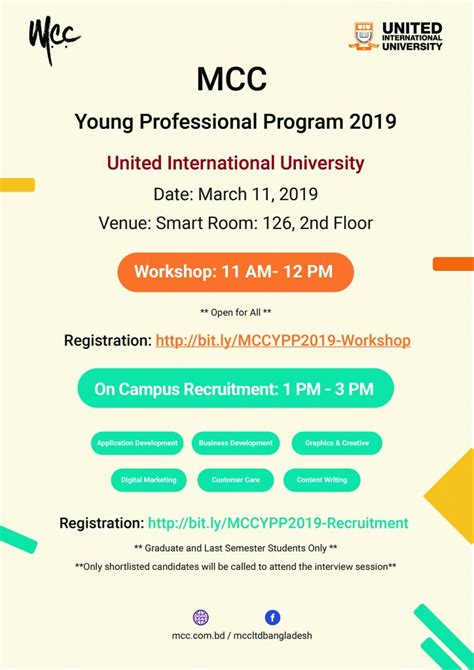 mcc young professional program united international university
