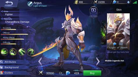Argus Features 2019