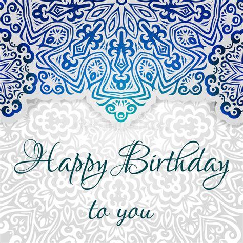 Lacy Ethnic Vector Happy Birthday Card Template Romantic
