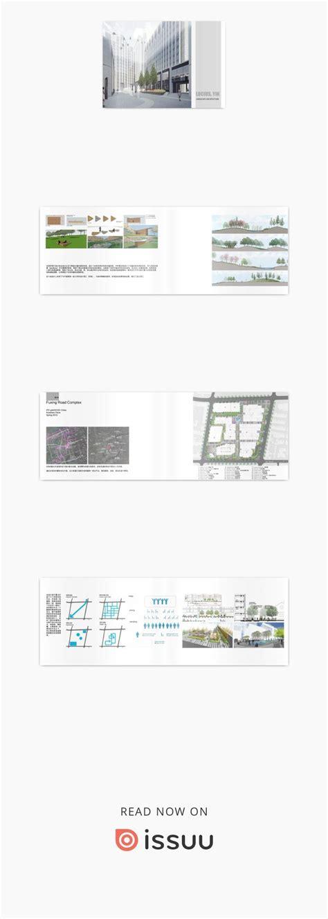 landscape architecture portfolio draft landscape