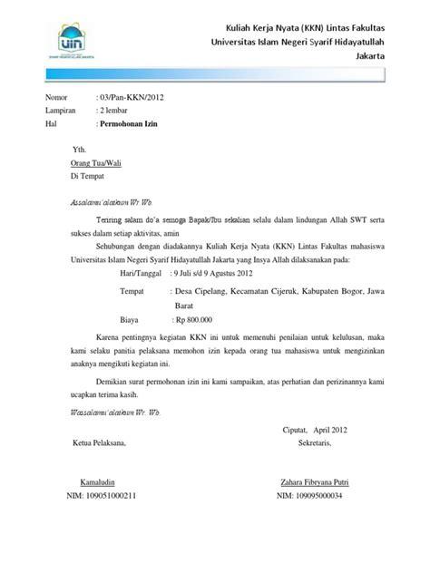 contoh surat izin  tua informasi seputar dunia