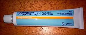Хондроксид от боли в суставах