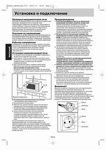 Mikrowelle Hanseatic Premium Line : hanseatic erogonebook ~ Bigdaddyawards.com Haus und Dekorationen