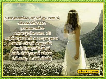 Quotes Malayalam Friends Nice Friendship Inspirational Words