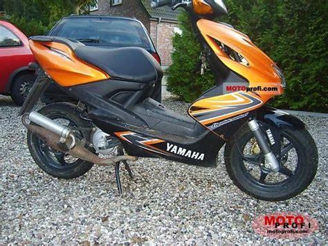 Yamaha Aerox R Specs