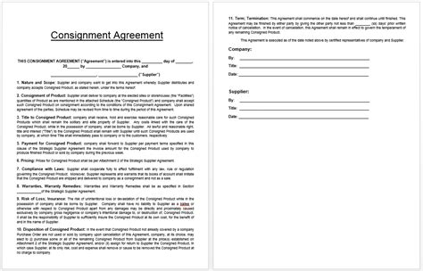 consignment agreement template templates resume