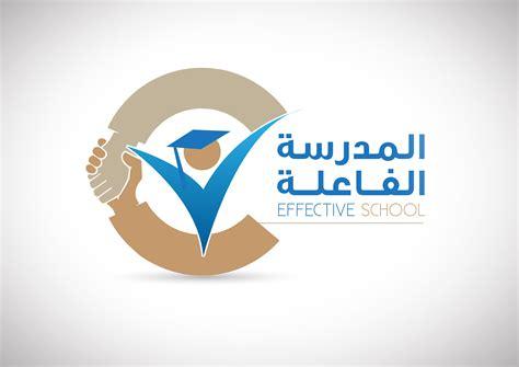 شعار المدرسة الفاعلة | مستقل