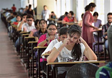 Karnataka 2nd PUC Exams Postponed Due To COVID, Class 11 ...