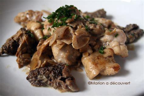 fumoir cuisine madrisveau1