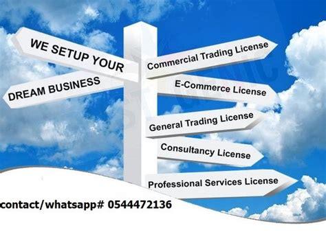 license installments general chitku ae trade