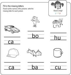 matching alphabets with pictures worksheets missing letter worksheets edu resource