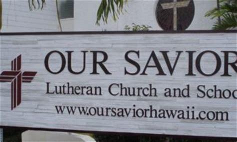 our savior lutheran school aiea hawai i 725 | osls about 350x210