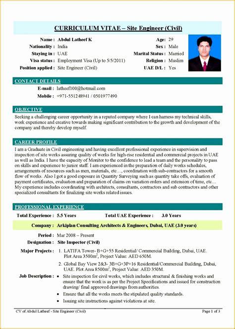 7 resume cover letter format free sles exles