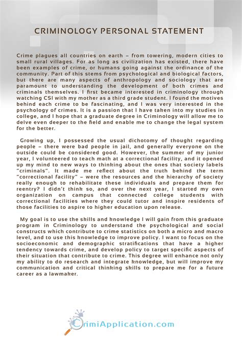 criminology personal statement