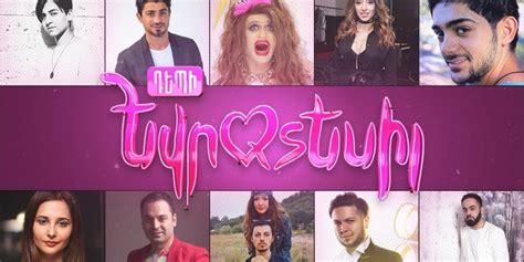 armenia competing depi evratesil