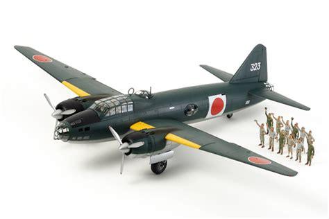 Mitsubishi Betty by Mitsubishi G4m1 Model 11 Admiral Yamamoto Transport Model