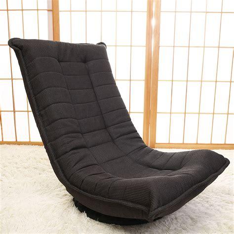 siege meditation japanese floor chair 360 degree rotation 3 color living