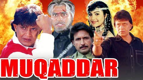 Muqaddar (1996) Full Hindi Movie