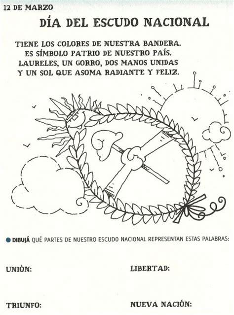 rimas dia peru d 237 a escudo nacional argentino para colorear colorear
