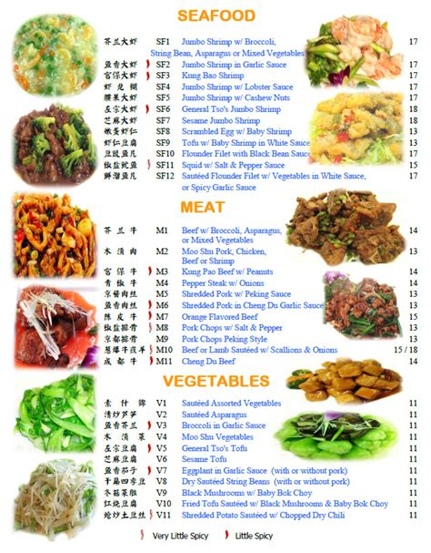 healthy garden menu seafood and vegetables authentic food at