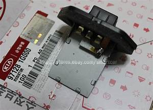 2009 Kia Sportage Blower Motor Resistor Location