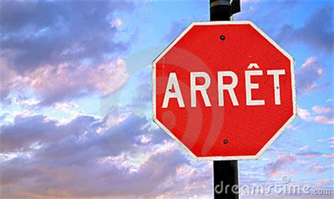 french stop sign stock image image