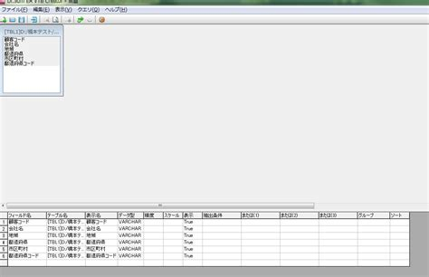 Dr.sum Excel Extractorを使ったexcelファイルの取り込み方