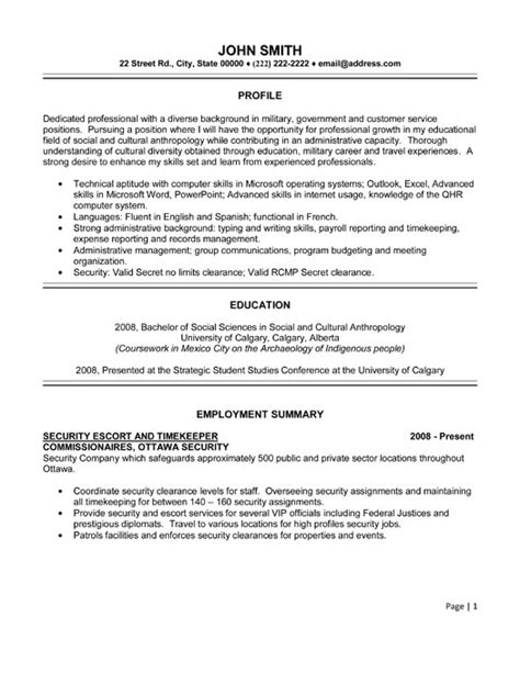top retail resume templates sles