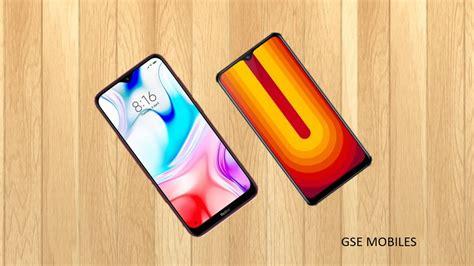 redmi   vivo  specs comparison gse mobiles