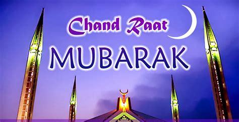 happy eid moon eid ka chand mubarak
