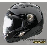 Test Shoei Multitec : must have motorcycle accessories the ultimate gear test drive ~ Jslefanu.com Haus und Dekorationen