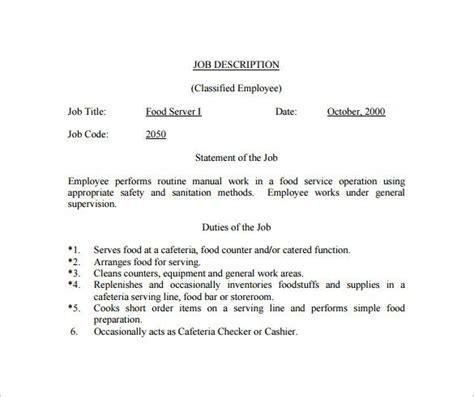 server job description templates  sample