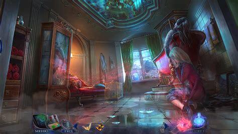 Last Dance Ce / Невидимые страхи 3