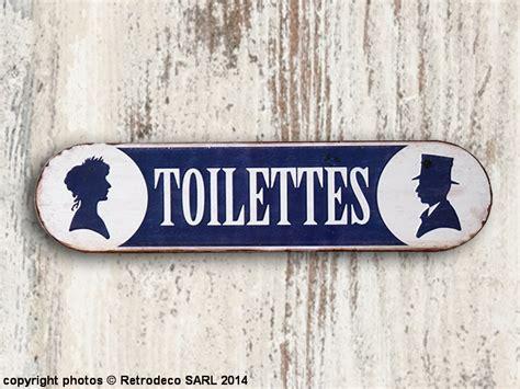 lettre decorative cuisine plaque décorative toilettes déco brocante seb13539