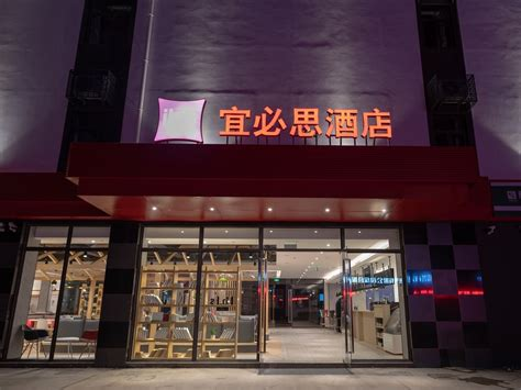 foto de Promo 50% Off Shao Xing Grand Hotel China Hotel Kc