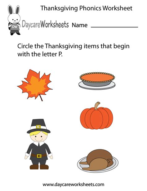 thanksgiving worksheets  kindergarten