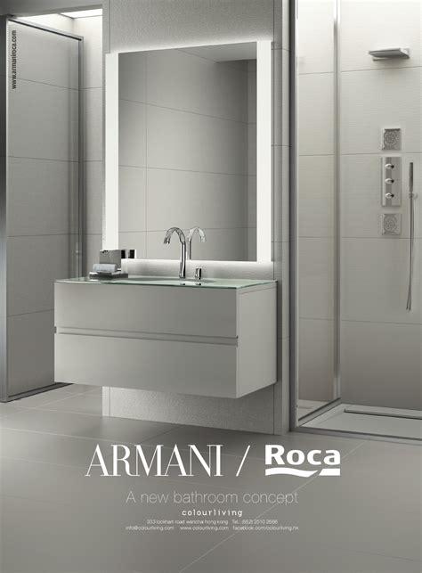 armaniroca   bathroom concept rocaconcepts