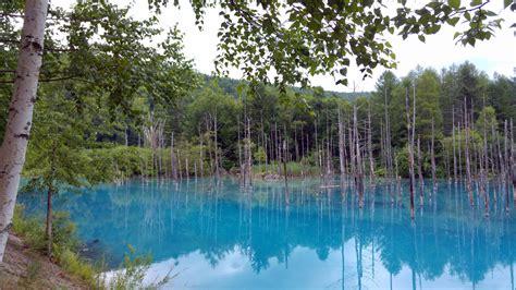 blue pond aoiike biei hokkaido visions  travel
