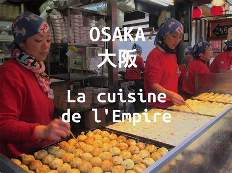 japon cuisine reportage japon cuisine