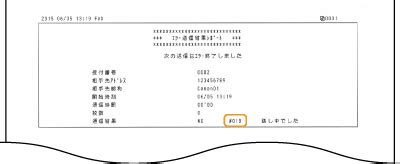 コンパス エラー コード 91
