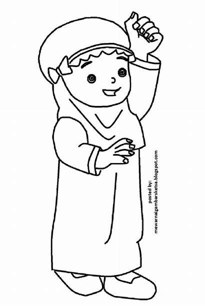 Anak Gambar Mewarnai Kartun Mengaji Sketsa Muslimah