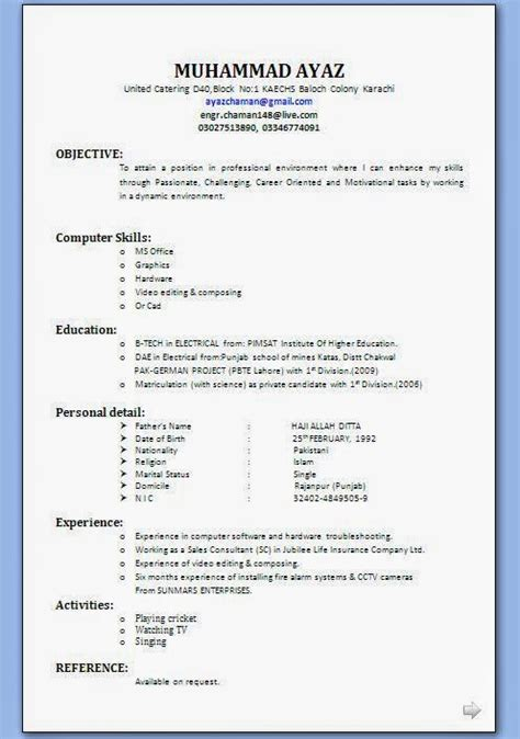 composing job bio data form pdf